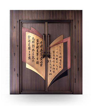 书之门.jpg